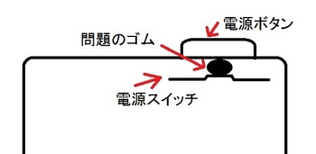 iPhoneBTN.jpg