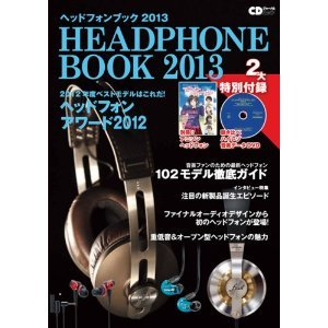 headphonebook.jpg